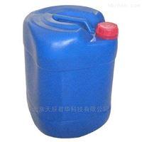HZ100缓蚀阻垢剂厂家