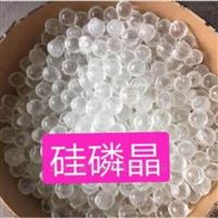 GLJ100硅磷晶