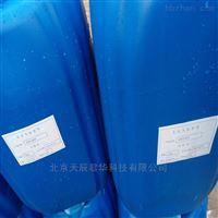 QXJ1004北海 循环水用缓蚀阻垢剂 厂家直销