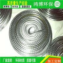 鸿博不锈钢阳极管 湿式除尘器系统的特点