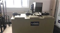 PAM全自动加药装置