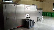 餐厨垃圾生化处理设备价格及厂家