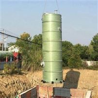 玻璃钢地埋式预制泵站