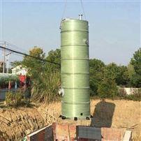 ZNTGRP玻璃钢地埋式预制泵站