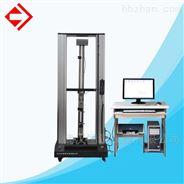 鋼板拉力試驗機|鋼板抗拉試驗機|鋼板拉伸強度試驗機