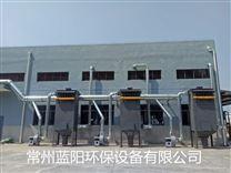 吴江布袋除尘器-环保设备