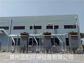 沭阳燃煤锅炉废气处理提供解决方案和报价