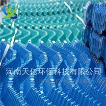 厂家直销标准型 圆形逆流式冷却塔填料