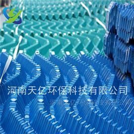 齐全厂家直销标准型 圆形逆流式冷却塔填料