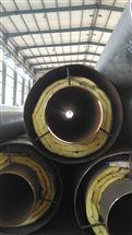 钢套钢复合保温钢管生产厂家