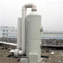 沭阳废气吸收净化处理设备-喷淋塔-洗涤塔