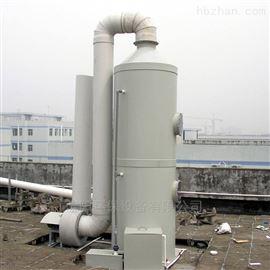 定制苏州养猪场废气处理设备 洗涤塔过环保