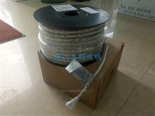 朗德万斯晶享220VLED软灯带8W3000K高亮版