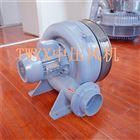 HTB100-102(0.75KW)全风HTB100-102多段式鼓风机