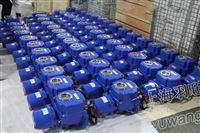 HQ电动智能一体化电装防爆带调节遥控阀