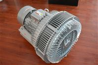 YX-92S-4双段旋涡气泵,25KW高压真空泵价格