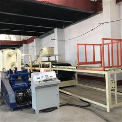 A级防火硅质聚苯板设备