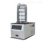 FD-1A-50FD-1A-50北京博医康实验室冷冻干燥机价格