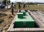 每天200噸地埋式一體化污水處理設備系統