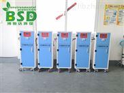 扬州次氯酸钠发生器污水处理装置