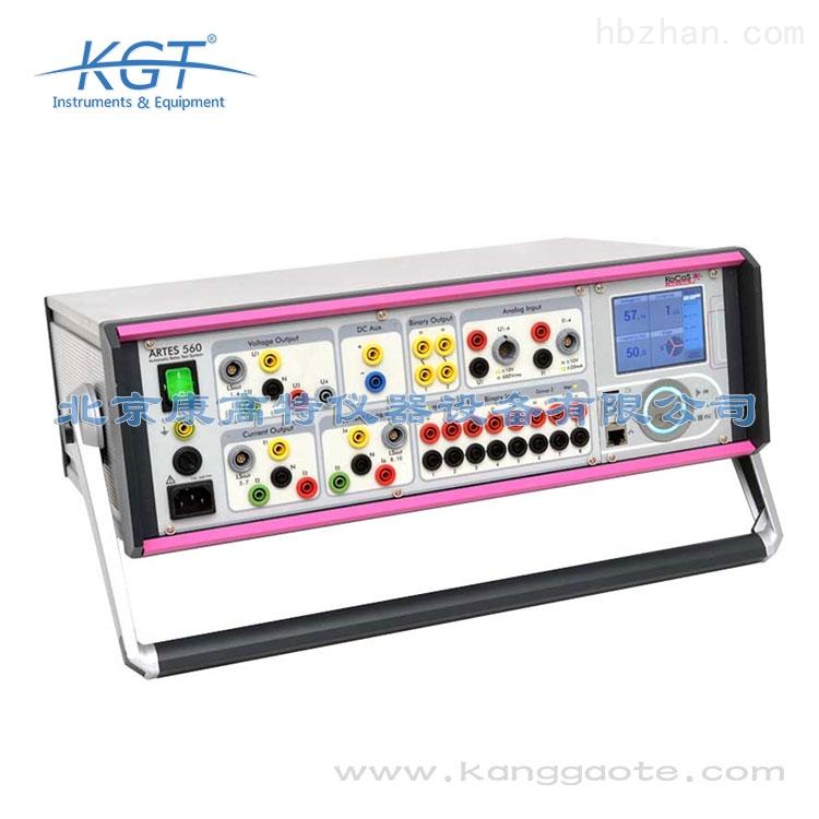ARTES 560继电保护测试仪