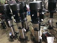 CDLF立式不鏽鋼多級離心泵