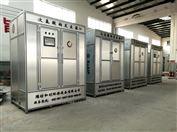 HCCL-3000新疆全自动次氯酸钠发生器厂家/新疆电解食盐水消毒设备的工艺/价格