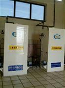 郑州大型高转化率二氧化氯发生器的供货厂家