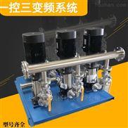 箱式生活供水设备原理