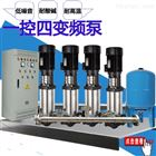 德国威乐wilo变频泵石家庄稳压罐供水设备