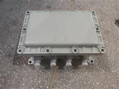 BXJBXJ300X400防爆接線箱空殼工廠直銷