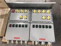 防爆配电箱规格型号价格防爆电器质量