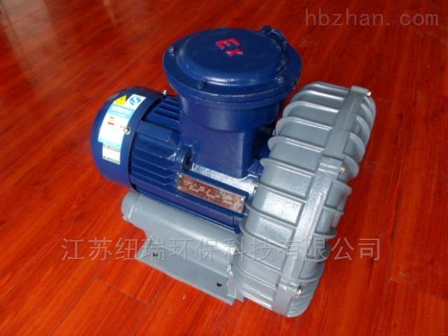 防爆旋涡气泵,防爆鼓风机型号
