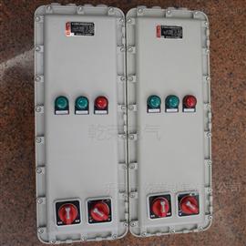 DKX电动阀门执行器防爆控制箱