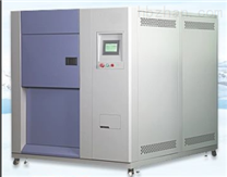 全國冷熱衝擊試驗箱實力廠家-瑞泰爾