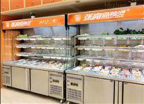 鹤壁新乡哪里有卖麻辣烫柜 菜品保鲜柜