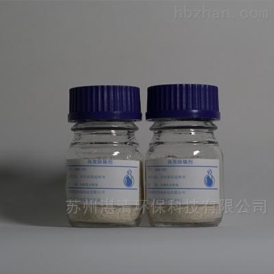 高效除镍剂处理化学镀镍废水 配方