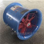 防腐軸流風機FT35-11-No5功率750W轉速1450R