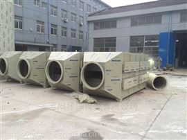 无锡废气活性炭吸附设备 抽屉式装卸方便