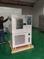 高低温湿热交变试验箱技术参数规格说明书