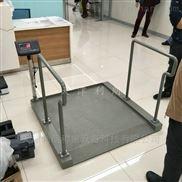天津150公斤轮椅秤,200kg带打印轮椅称重秤