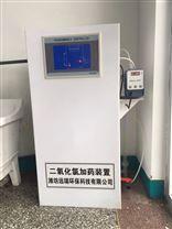牙科口腔医院二氧化氯消毒装置