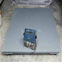 天津本安型防爆电子地磅,1.2*1.2米2吨地秤