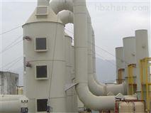 婁底玻璃鋼酸霧淨化塔-專業生產-實力強