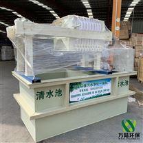 处理包装厂水墨污水设备