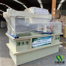 安徽油墨污水處理一體化設備