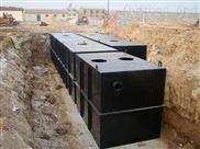 甘肃综合污水处理设备生产厂家