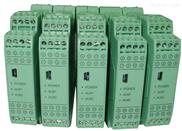 煙台熱電阻溫度變送器導軌24V接PLC