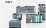 S7-1500plc模块CPU西门子6ES7541-1AB00-0AB0