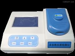臺式水質檢測儀